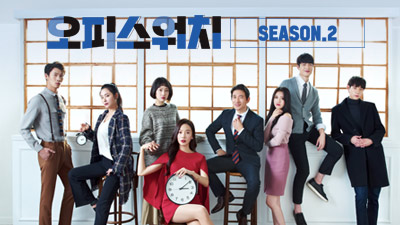 Klairs Partners with Korean Webdrama Office Watch S2 & KBS World